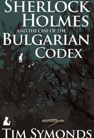 sherlock-holmes-and-bulgarian-codex
